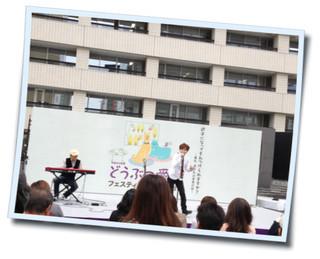 20121104動物愛護.jpg